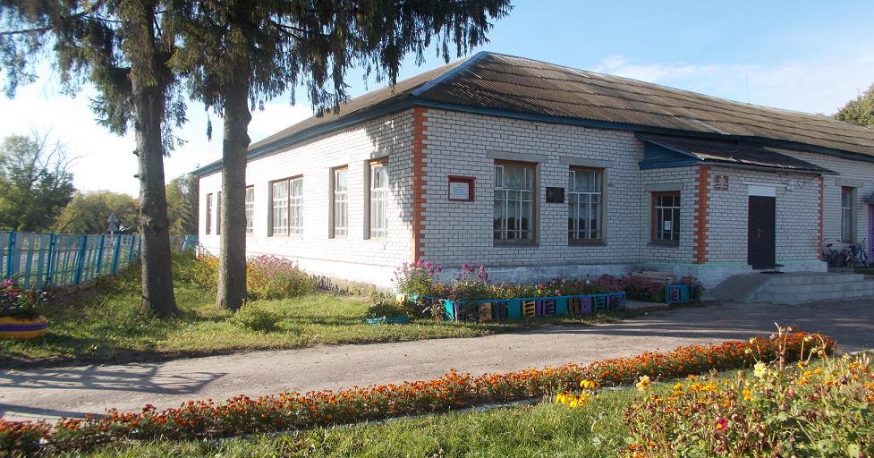 Муниципальное бюджетное общеобразовательное учреждение Погарского района Брянской области